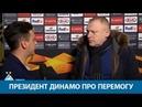 Ексклюзивне інтерв'ю Ігоря СУРКІСА після Олімпіакоса