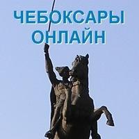 cheboksaryru