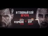 Русская КУВАЛДА возвращается!