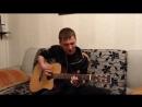 Дворовая под гитару - Штрафбат
