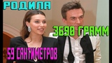 Регина Тодоренко и Влад Топалов впервые стали родителями