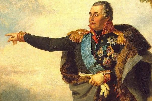 как кутузов потерял свой глаз... михаил илларионович всегда был остер на язык. еще будучи офицером по особым поручениям в генеральном штабе русской армии, он часто нелицеприятно высказывался в