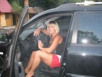 Оксана Салабай, 12 февраля , Львов, id124951751