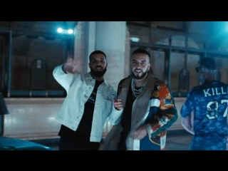 Премьера. French Montana feat. Drake - No Stylist