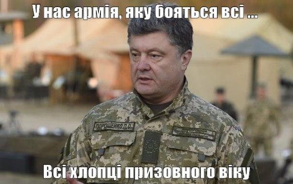 Офицера одной из воинских частей на Черниговщине разжаловали и приговорили к 6 месяцам гауптвахты за избиение солдата, - военная прокуратура - Цензор.НЕТ 6695