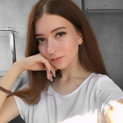 Алина Кокорина