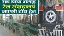Kalka-Shimla Toy Train से अब जा सकेंगे Baba Bhalku Rail Museum, find our details | वनइंडिया हिंदी