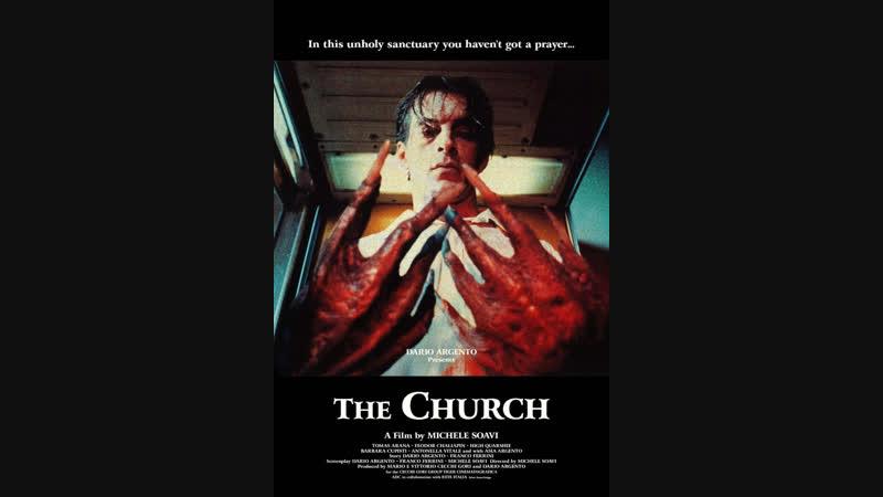 Собор / The Church / The Church(La chiesa), 1989 многоголосый,1080