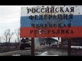 ♫ Армейские песни под гитару ► Смерть под названием Чечня (Вновь приклад автомата воткнулся в плечо)