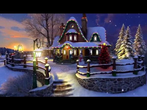 Ах какое это счастье снег струится над землёй Автор и исполнитель Любовь Нелен