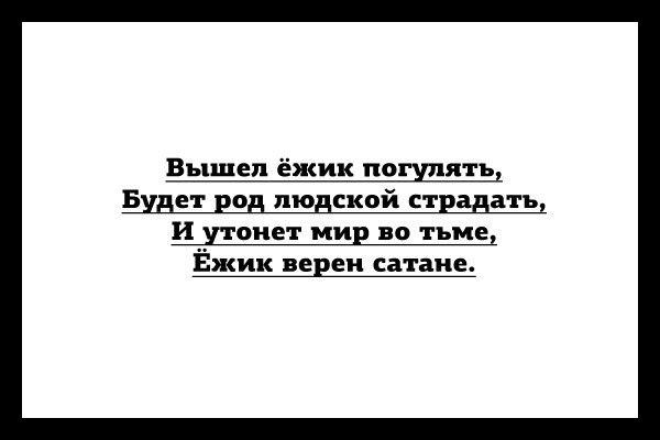 Кандидатов в нардепы по 104 округу в Луганской области на регистрацию в ЦИК подвозили целыми автобусами, - Айвазовская - Цензор.НЕТ 3832
