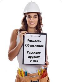 Бесплатные и частные обьявления девушек краснодар фото 308-359