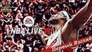NBA Live 19 - Честный Обзор