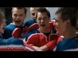 Все мы разные - хоккей один !