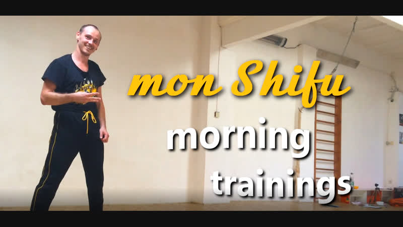 Morning trainings. Summer time.