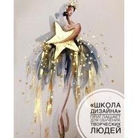 Valentina Alekseevna