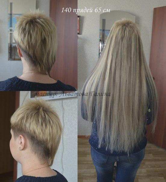 нарастить волосы фото на короткие волосы
