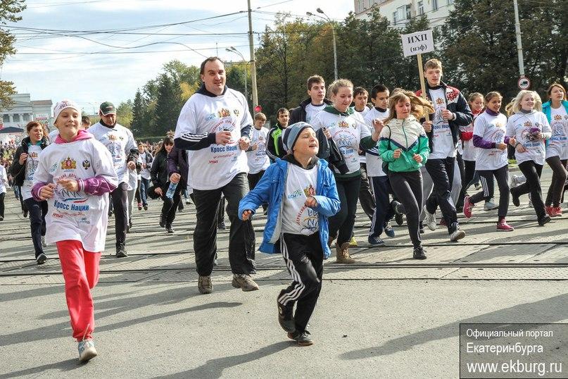 Катя Папулова   Екатеринбург
