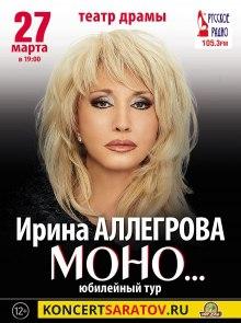 Саратов, кто идет?)))😜