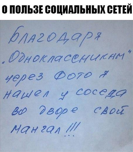Фото №456281413 со страницы Евгении Бормонтовой