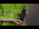 Прибор для ультразвуковой чистки лица Gess YOU 689 в 100 лет Медтехника Ставрополь