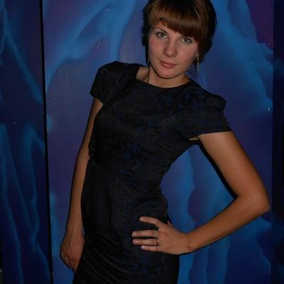 Александра Забелина, 28 мая 1995, Кемерово, id138117069