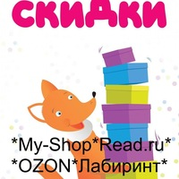 Супер-скидки на игрушки и книги!
