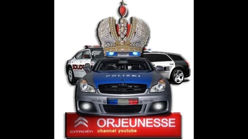 ARS O'MAC смотрит ORJEUNESSE - Идиоты на службе в полиции
