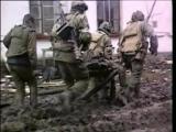 45 ОРП ВДВ, Грозный-95 Anti Terror Forces ATF
