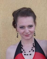 Светлана Царькова