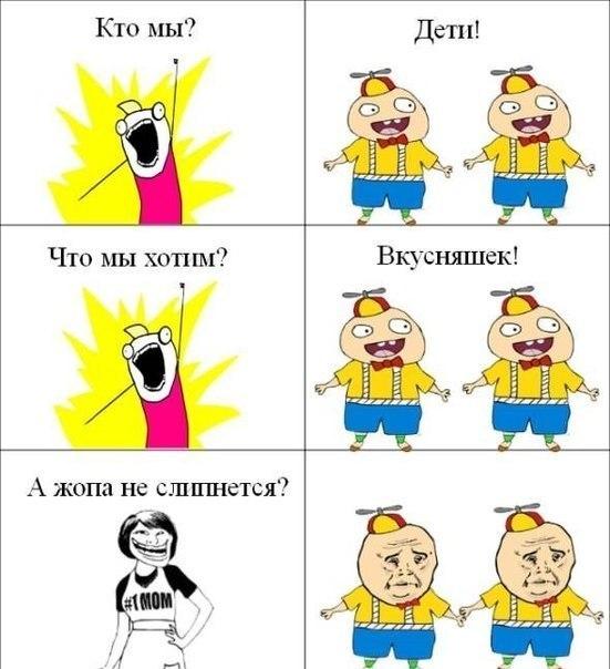 Прикольные картинки про школу ...: pictures11.ru/prikolnye-kartinki-pro-shkolu.html