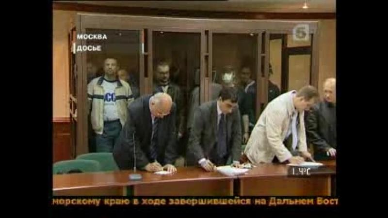 Олег Пылев дал показания