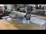 Стежка машиной автоматической многофункциональной JUITA K7 CNC