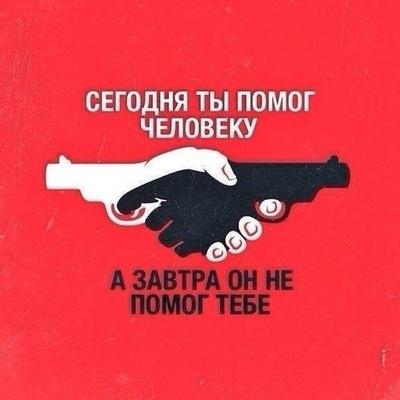 Евгений Владимирович, 3 ноября , Киров, id165322057