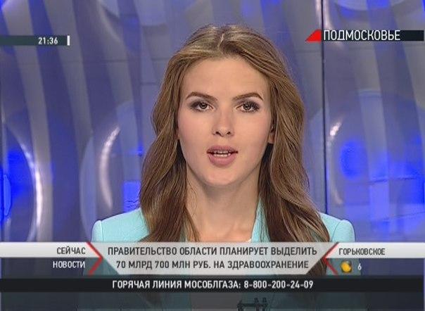 смотреть новости 1 канал сегодня в 12 часов онлайн