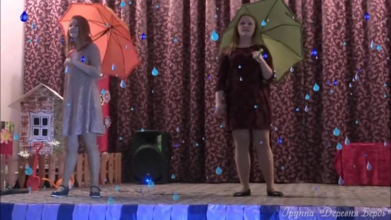 Праздничный концерт в честь 8 марта! Полная версия(видео-Алина Иванова,монтаж группа д.Бердь)