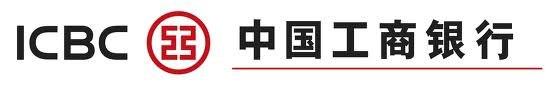 ICBC - промышленный и коммерческий банк Китая   Ассоциация предпринимателей Китая