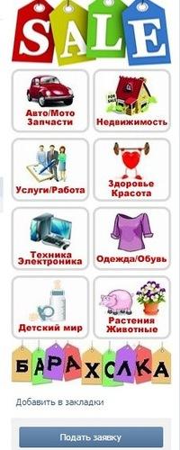 Как подать объявление в газету городок вологда по телефону объявления анапа работа грузчик ежедневная оплата