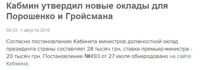 За минувшие сутки боевики 71 раз открывали огонь по позициям сил АТО. Жилые районы вблизи Донецка подвергались минометному обстрелу в течение 9 часов, - штаб - Цензор.НЕТ 9057