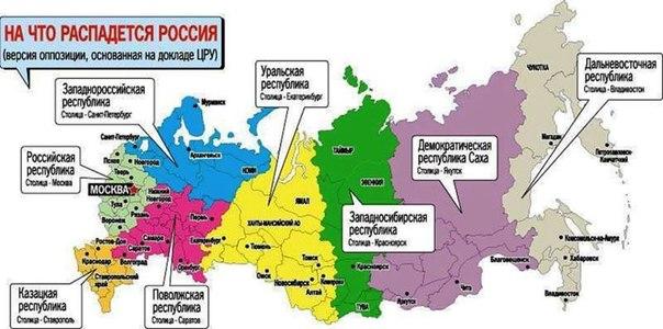 Россия отпустила в Украину 200 военнослужащих, пересекших границу, - СМИ - Цензор.НЕТ 3828