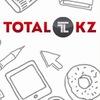 TOTAL.KZ