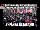 1 марта -- годовщина Русской весны