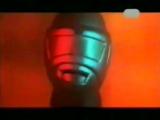 Capri - Gamma Pop