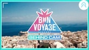 [Full Subtitles] BON VOYAGE Season 3 - Behind Cam EP.1
