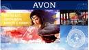 Конференция AVON Россия Танцуй со мной 22 августа 2018 Греция Афины часть 6