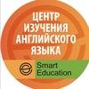 Сеть школ английского языка Smart Education