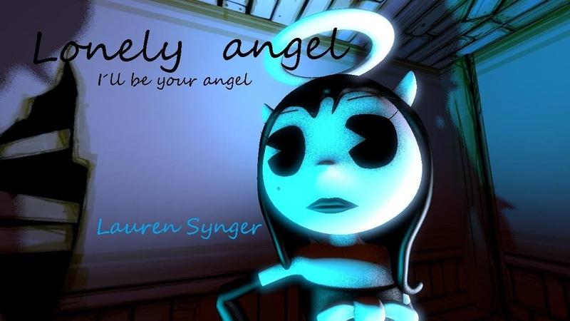 [BATIM SFM] Lonely angel I´ll be your angel - Lauren Synger