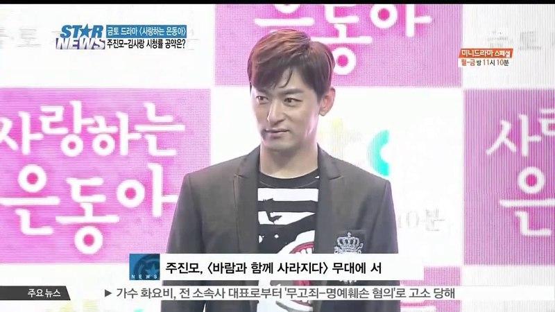 My love Eun Dong press conference 27.05.2015 (Joo Jin Mo, Kim Sa Rang)