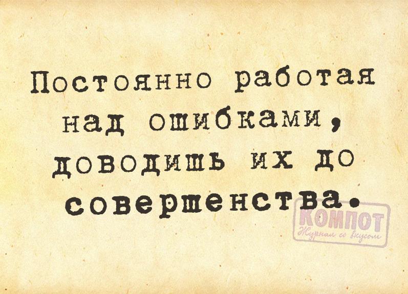 [Изображение: FxiyHNBElv0.jpg]
