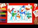 Семья СНЕГОВИКОВ: Мама, Папа, Я / Урок рисования для детей